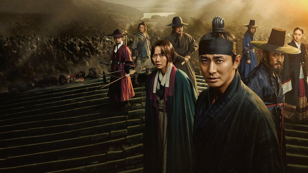 Watch Forbidden Kingdom (2014) Full Movie on Filmxy