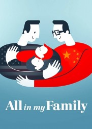 All in My Family