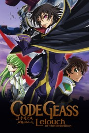 Code Geass: Lelouch of the Rebellion